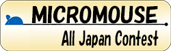 All Japan MicroMouse Contest